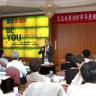 專題演講-陳龍安教授